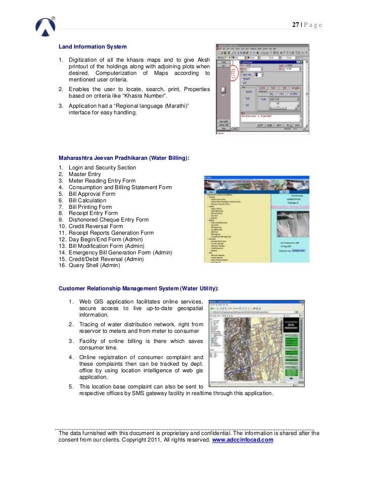 school billing system documentation
