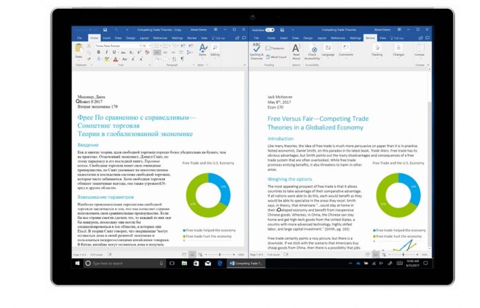 microsoft word select whole document