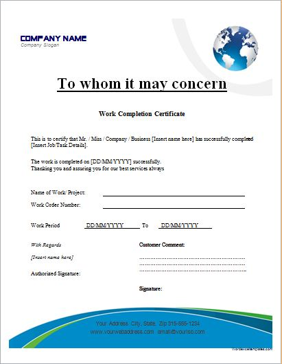 bc government business requirement document template