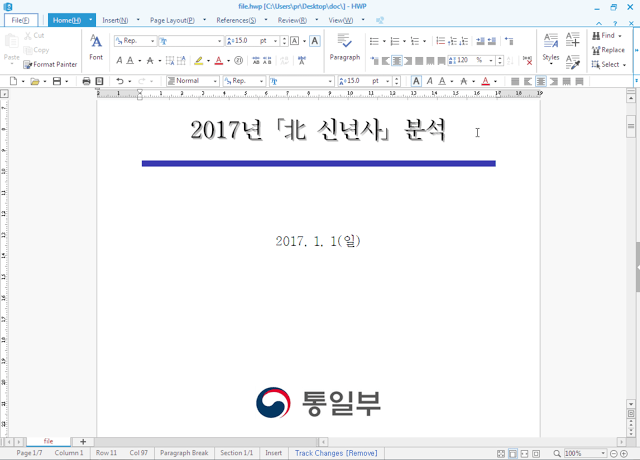 word document for several users