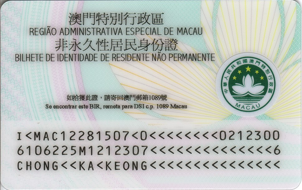 document upload time permanent residency